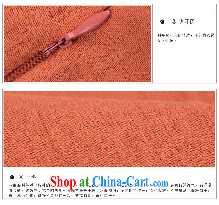 The proverbial hero once and for all as soon as possible, a note new 2015 summer improved short cheongsam retro short cheongsam dress female orange 2 XL pictures, price, brand platters! Elections are good character, the national distribution, so why buy now enjoy more preferential! Health