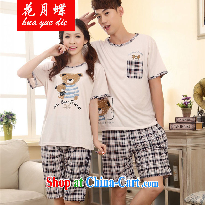 Badminton World new cotton short-sleeved size teddy bear couples package with pajamas clothes FA R 1013 6618 wine red L