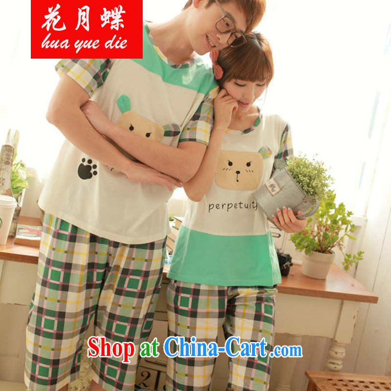 Badminton World new cotton short-sleeved small dog cartoon couples replace pajamas clothes FA R 1013 6619 green L