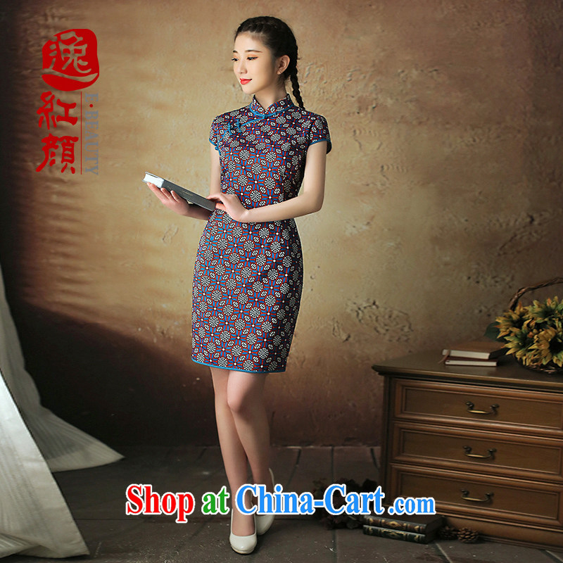once and for all 7 proverbial hero Hong Kong Rattan cotton cheongsam dress 2014 summer improved stylish cotton cultivation the cheongsam dress retro blue 2 XL