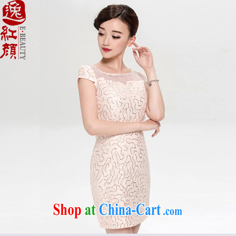 proverbial hero once and for all if you take the 2015 spring and summer new stylish lace dresses cultivating Chinese Ethnic Wind dresses pink 2 XL
