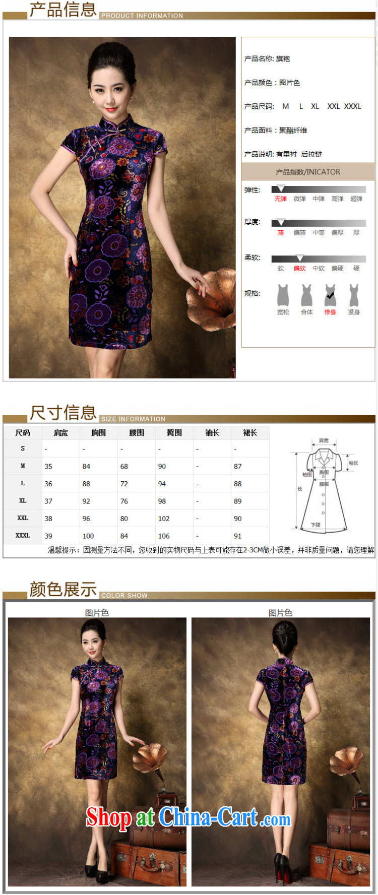 Still, the 2015 summer new, older mother ethnic wind Silk Velvet short-sleeve beauty aura purple cheongsam XXL pictures, price, brand platters! Elections are good character, the national distribution, so why buy now enjoy more preferential! Health
