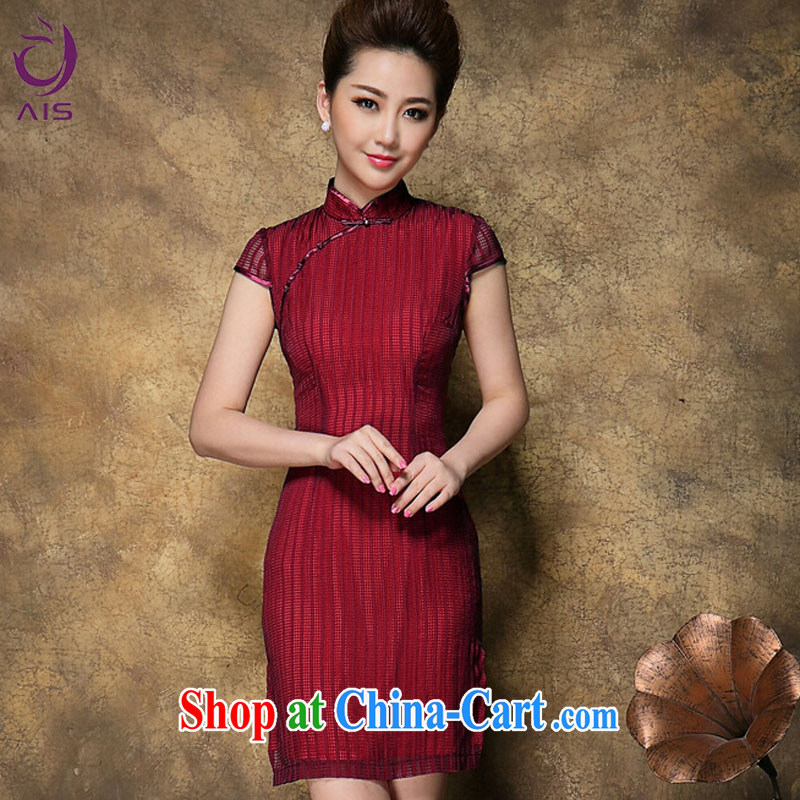 She made the 2015 summer new, older web yarn cover sleeve tartan dresses skirts beauty charm graphics thin cheongsam red L