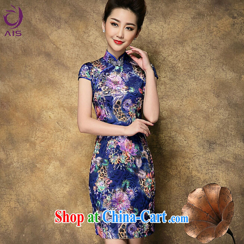 Still, the 2015 summer new blue avalanche retro old beach floral Peony stretch wool, old robes blue XXL