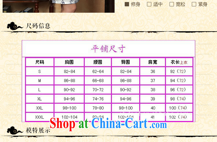 spend the summer new dress cheongsam silk Chinese improved, for blue and white porcelain, silk and comfortable short cheongsam dress in figure 3XL pictures, price, brand platters! Elections are good character, the national distribution, so why buy now enjoy more preferential! Health