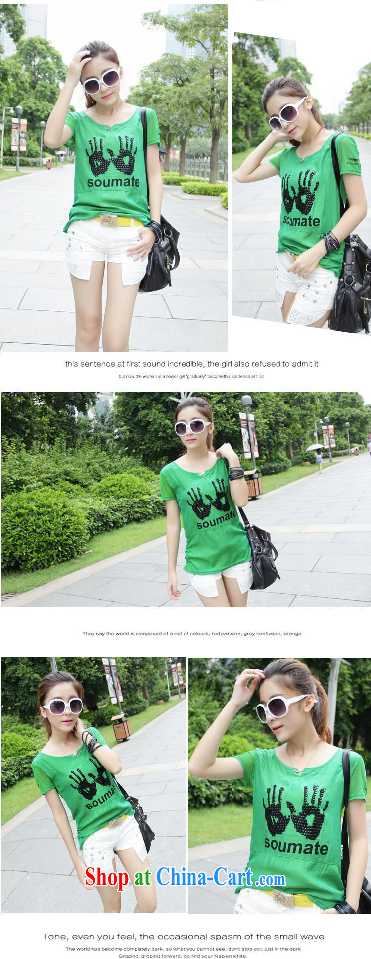 Qin Qing store #Korean fashion stamp rivets video thin short-sleeve girls T-shirt T-shirt women, female Green XXL pictures, price, brand platters! Elections are good character, the national distribution, so why buy now enjoy more preferential! Health