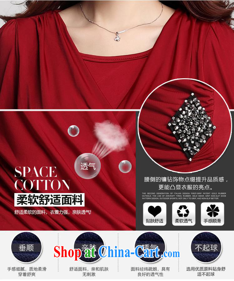 Qin Qing store (only) Autumn and replace the code T-shirt long-sleeved high-end solid shirt female round-collar plain colored T-shirt T-shirt black XXXL pictures, price, brand platters! Elections are good character, the national distribution, so why buy now enjoy more preferential! Health