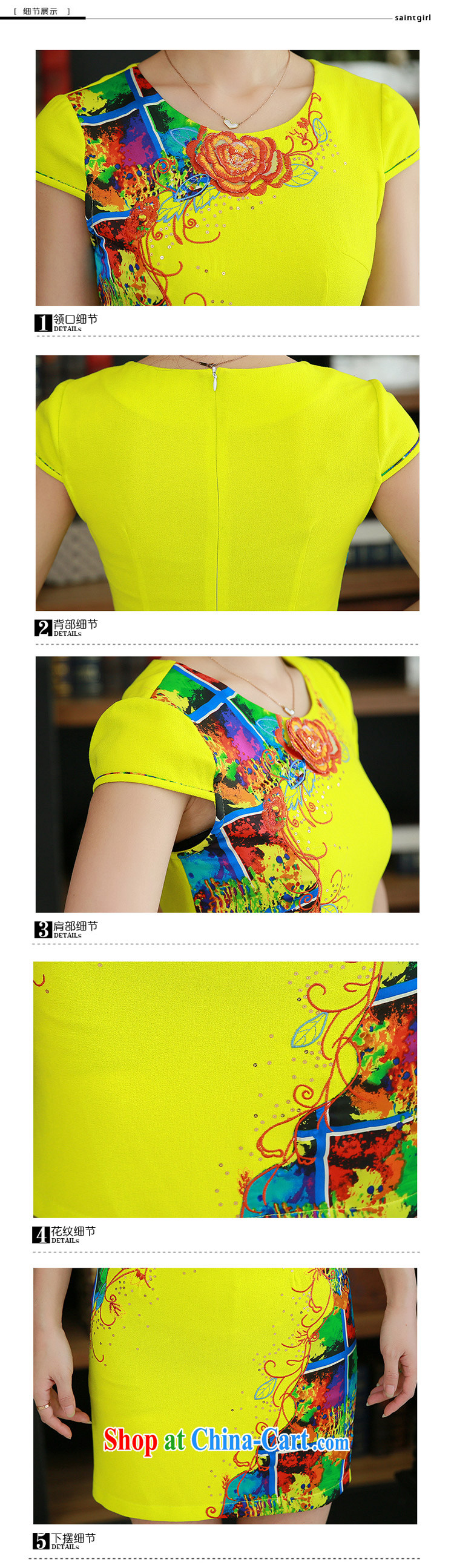 QueensMakings summer 2015 new round-collar improved retro short cheongsam dress stylish beauty dress QM 15 110 yellow XXL pictures, price, brand platters! Elections are good character, the national distribution, so why buy now enjoy more preferential! Health