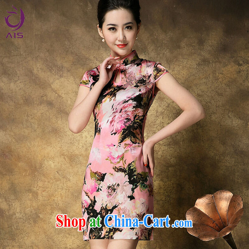 She made the 2015 summer new upscale luxury goods, older mothers with stamp duty cultivating short-sleeved Silk Cheongsam pink XXL
