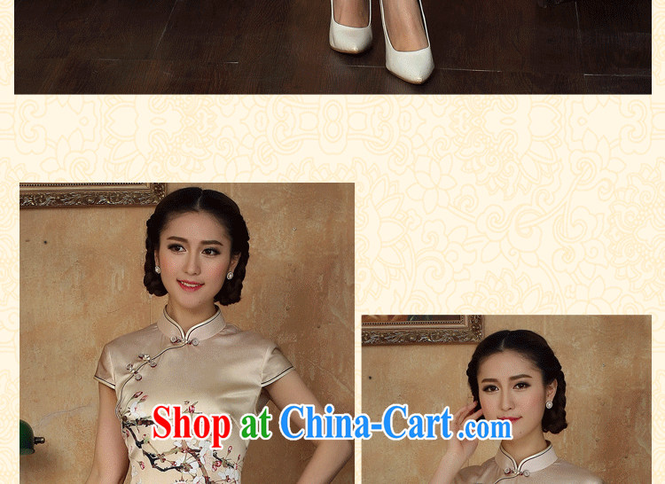 Take the female summer Silk Cheongsam golden, for a tight flower Magpies silk improved sauna Silk Cheongsam short figure 3XL pictures, price, brand platters! Elections are good character, the national distribution, so why buy now enjoy more preferential! Health