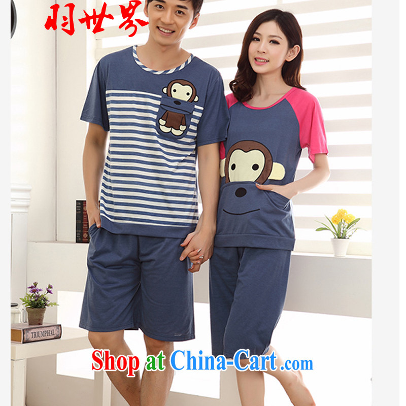 Badminton World new cotton short-sleeved monkey cartoon couples package with clothes FA 1013 - 6644 R blue XL