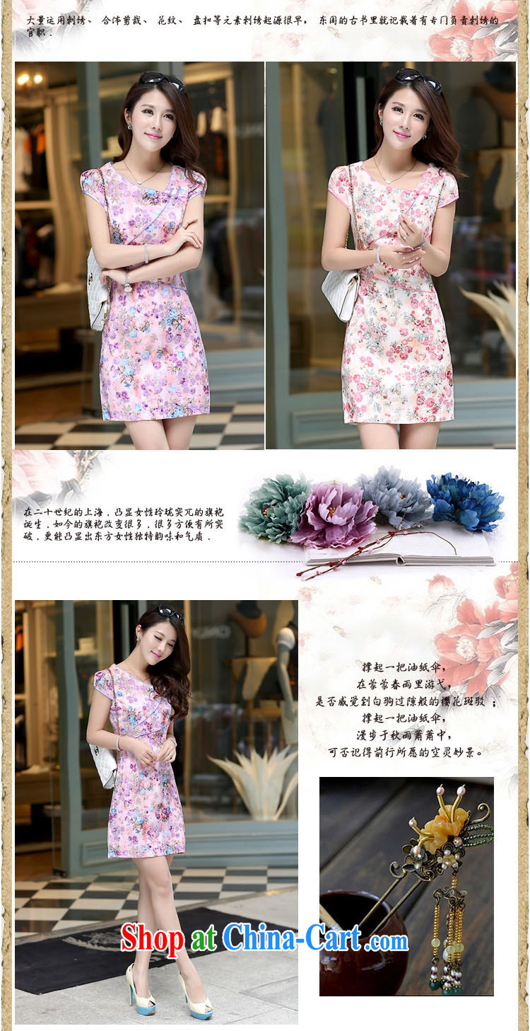Sung Yang 2015 summer new Korean Beauty package the need for floral embroidered Stylish retro female short-sleeved qipao dresses pink XL pictures, price, brand platters! Elections are good character, the national distribution, so why buy now enjoy more preferential! Health
