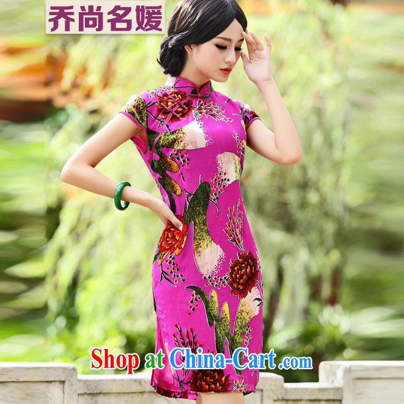 Joe is still name-yuan silk black flower lint-free cloth robes summer improved Chinese Tang Women's clothes ZSLHR 81,179 red XXXXL