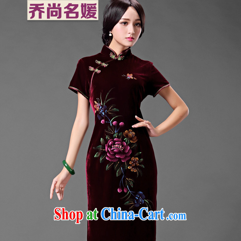 Joe is still name-yuan plush robes hand-painted improved Chinese banquet mother Chinese SHSR 1235 maroon XXXXL