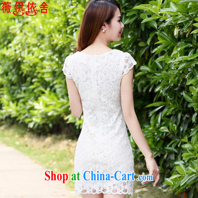 Ms Audrey EU in accordance with the buildings 2015 summer new lace beauty cheongsam dress 6502 white M, Ms Audrey EU, according to which, on-line shopping