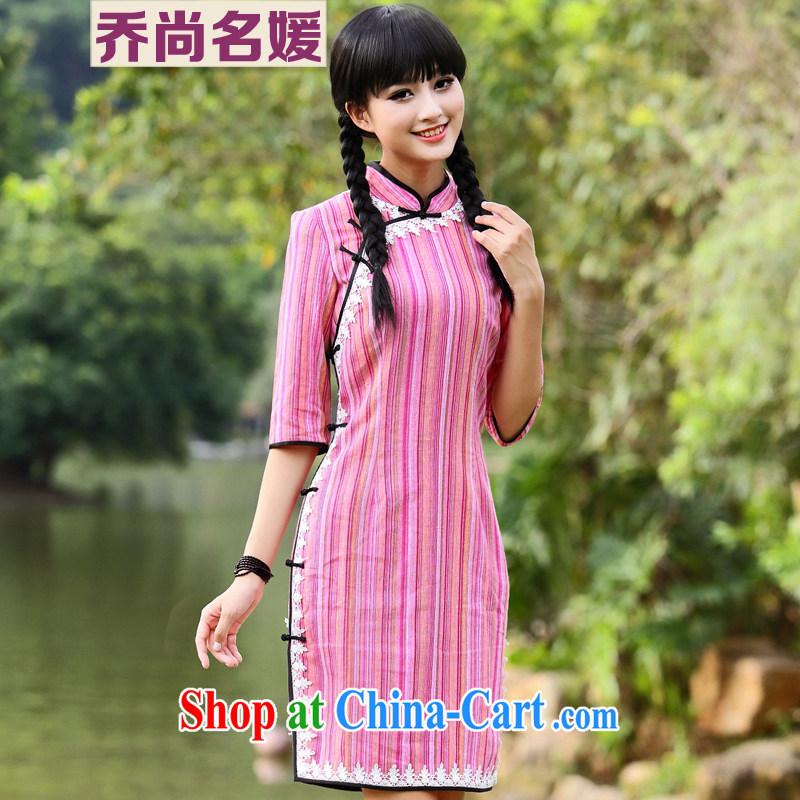 Joe is still name-yuan Yau Ma Tei cotton cheongsam Chinese 7 cuff stripes Chinese MQP 820 red L