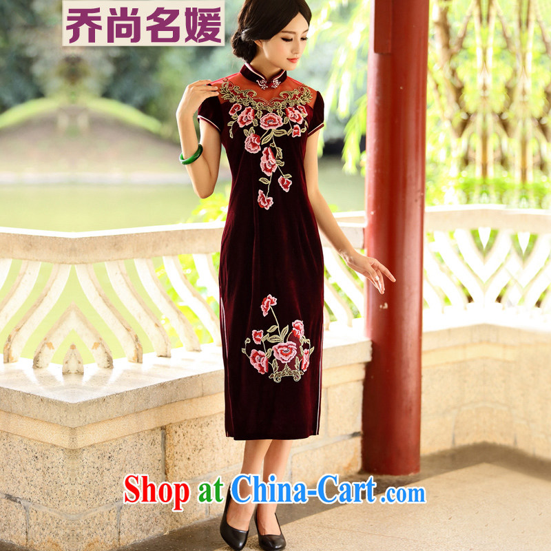 Joe is still name-yuan wool embroidery cheongsam improvement Long Tang replace SRXH 436 maroon XXL