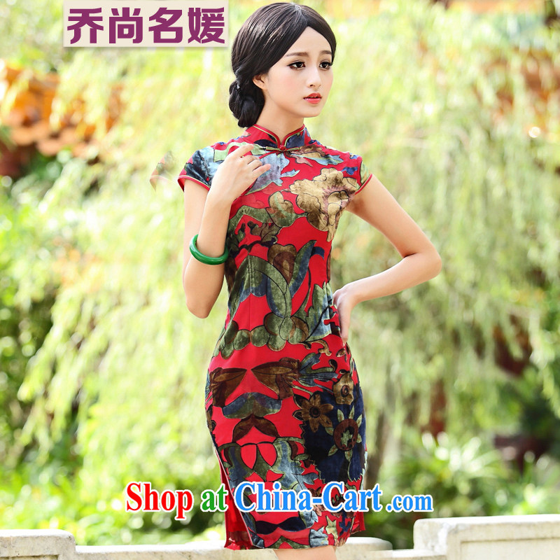 Joe is still name-yuan velvet cheongsam summer improved Chinese banquet Tang Women's clothes SRQP 81,178 red 4 XL
