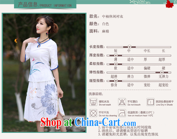 2015 spring and summer new retro Ethnic Wind Women's clothes, T-shirt 5 sleeveless white XXL pictures, price, brand platters! Elections are good character, the national distribution, so why buy now enjoy more preferential! Health