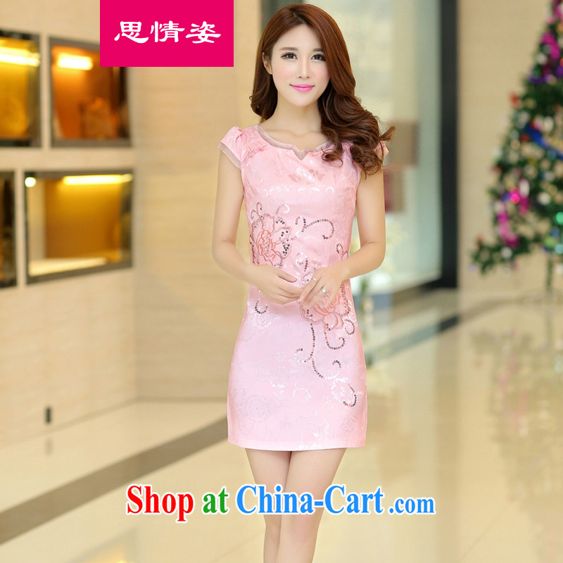 Appeals to appeal to 2015 new summer lady stylish beauty improved short-sleeved qipao dresses pink S