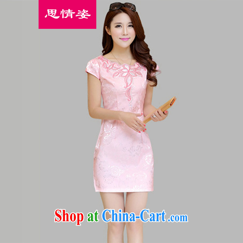 Appeals to appeal to 2015 summer new Chinese stamp retro beauty graphics thin short-sleeved package and cheongsam dress pink M