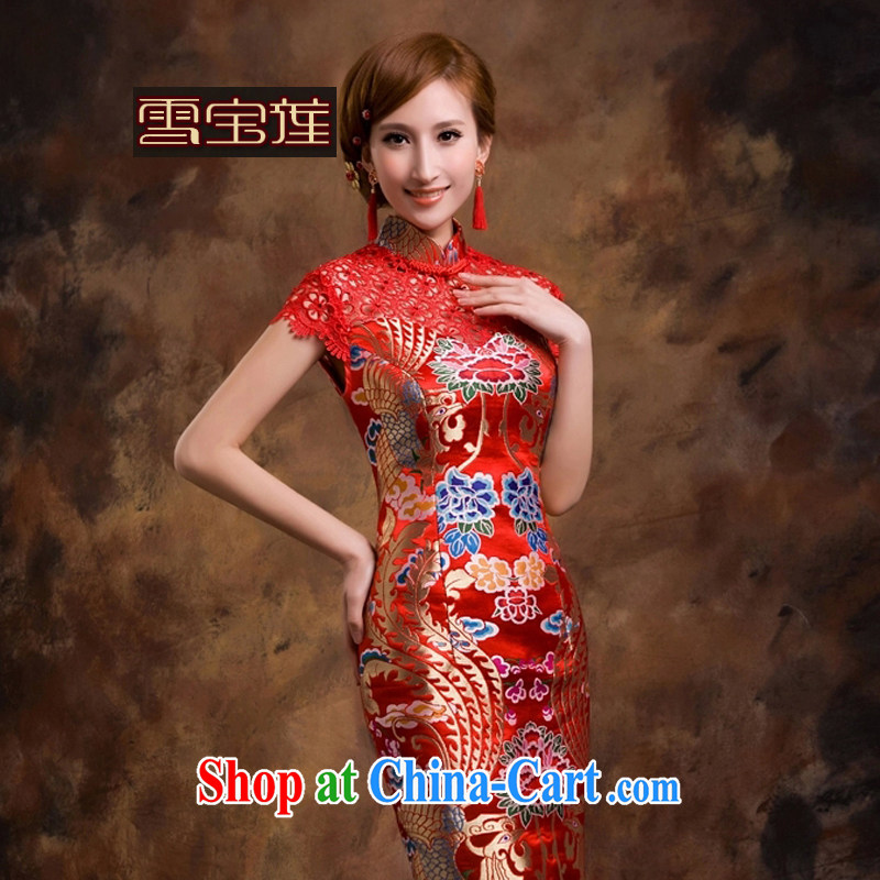 Snow Lotus red cheongsam dress with long crowsfoot wedding dresses wedding dresses dress upscale lace Brocade bridal toast service improved cheongsam dress red XL