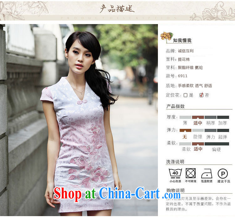 Variety of 20152015 where new, retro-day cheongsam dress spring lace improved stylish pink XL pictures, price, brand platters! Elections are good character, the national distribution, so why buy now enjoy more preferential! Health
