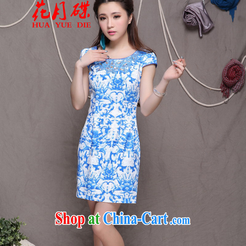 spend months dish Ethnic Wind stylish Chinese qipao dress retro beauty graphics thin cheongsam VA R 033 9901 blue XL