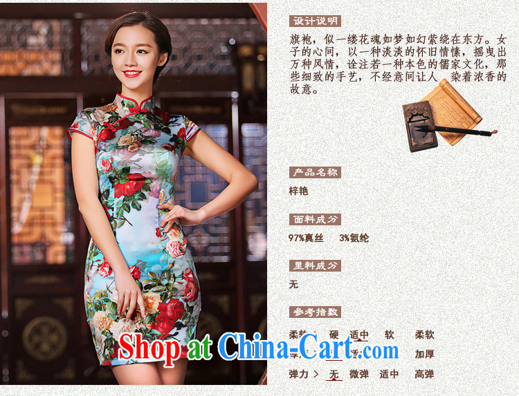 The Yee-sa-jae Yeon heavy Silk Cheongsam summer, new China wind female daily improved cheongsam dress fashion cheongsam dress SZS 2218 3XL pictures, price, brand platters! Elections are good character, the national distribution, so why buy now enjoy more preferential! Health