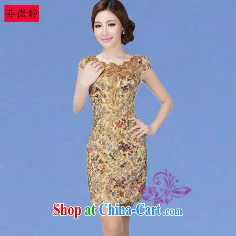 2015 spring and summer new cheongsam dress Stylish retro improved cheongsam dress everyday Chinese Dress girls winter 8808 Phoenix Phoenix XXL