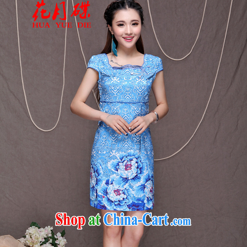 Badminton World Ethnic Wind stylish Chinese qipao dress daily retro beauty graphics build cheongsam VA R 033 9913 blue M