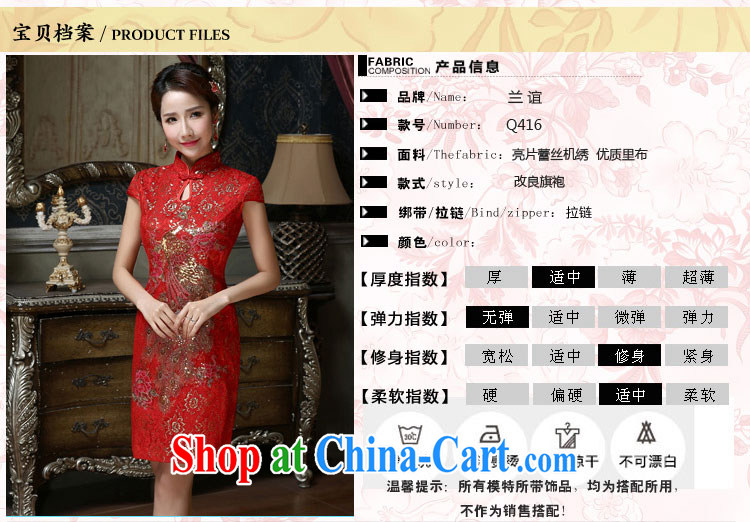 Friends, new 2015 bridal wedding toast clothing retro improved marriage Chinese qipao gown spring and summer short cheongsam dress red M code waist 2 feet pictures, price, brand platters! Elections are good character, the national distribution, so why buy now enjoy more preferential! Health