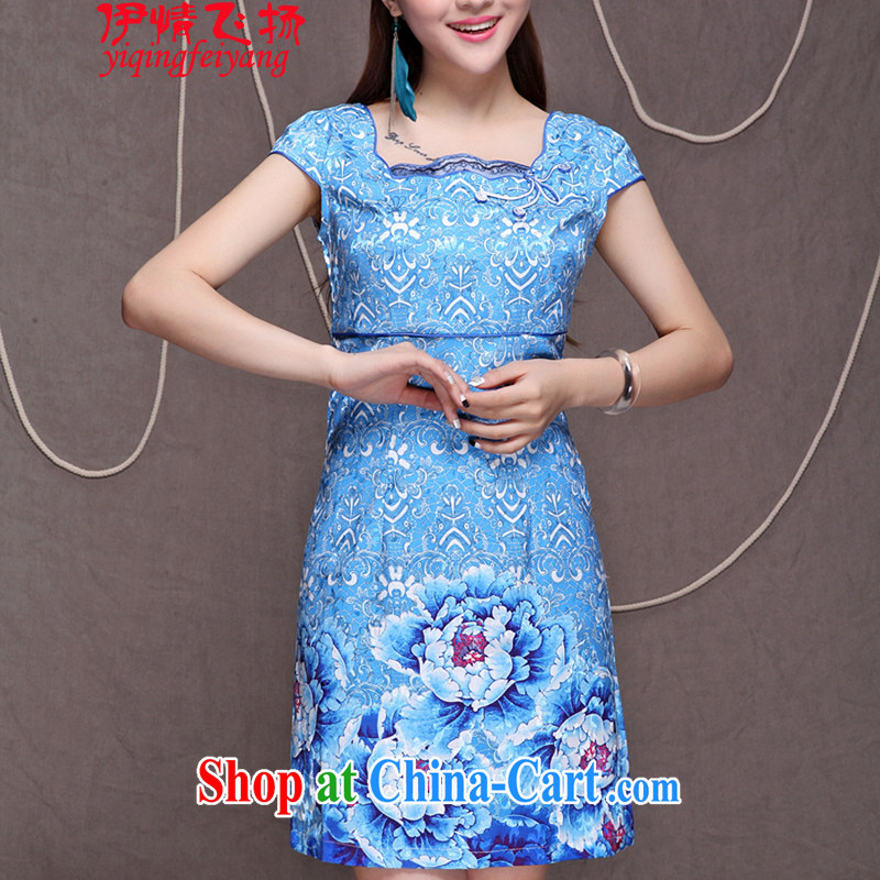 The flies love 2015 National wind stylish Chinese qipao dress daily retro beauty graphics build cheongsam VA R 033 9913 blue XL