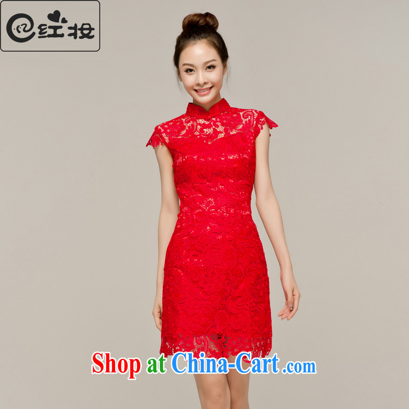 Recall that Namibia Red Cross lace beauty short cheongsam dress bridal toast clothing spring and summer dresses red Chinese wedding dress Q 12,048 red XL