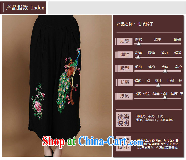 HYMN Sodom and diagrams in 2015 older summer new, 7 female trousers elasticated waist cotton embroidered ethnic wind large skirts trousers black XXL pictures, price, brand platters! Elections are good character, the national distribution, so why buy now enjoy more preferential! Health