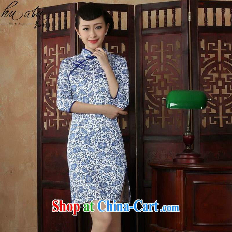 Take the female outfit New Chinese porcelain was the improved Chinese classical beauty cuff in everyday dresses skirts such as Map Color 2 XL