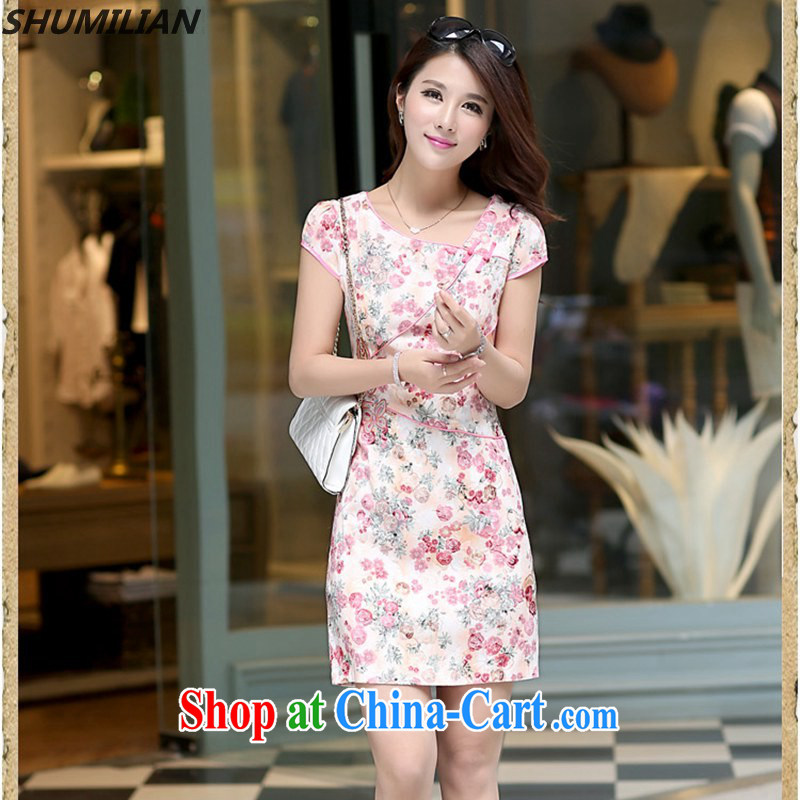Mrs M land 2015 summer new trendy elegance beauty dresses pink