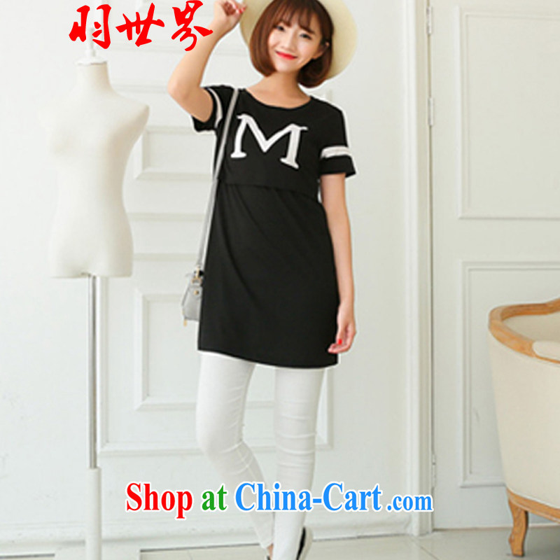 Badminton World Summer new stylish out breast-feeding and clothing long nursing dresses C R 3029 3398 black M