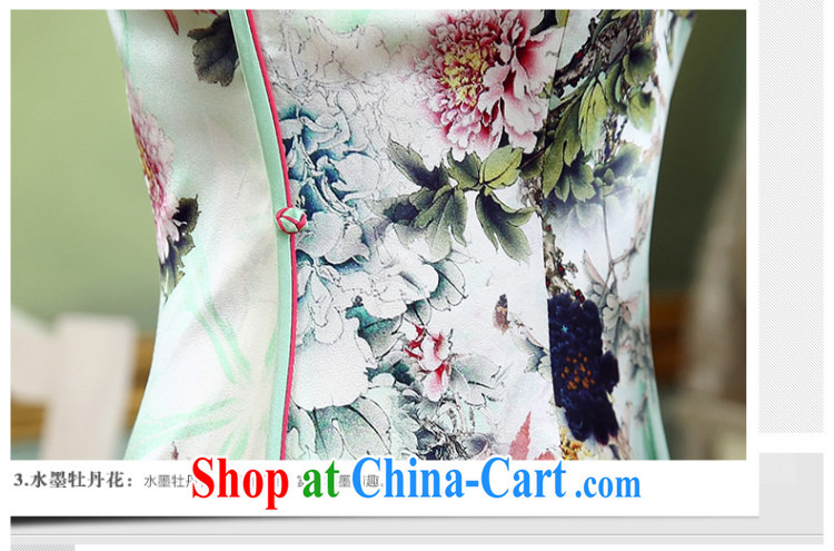 The CYD HO Kwun Tong' spending and summer 2015 long Silk Cheongsam sauna Silk Cheongsam dress retro dress skirt QD 5317 fancy S pictures, price, brand platters! Elections are good character, the national distribution, so why buy now enjoy more preferential! Health