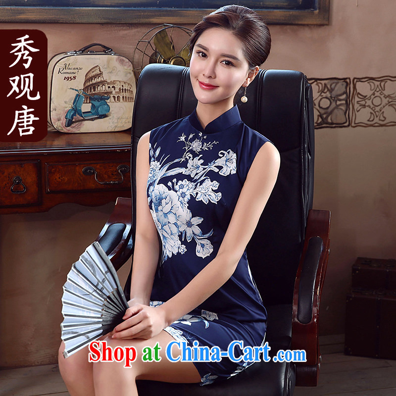 The CYD HO Kwun Tong' definition, 2015 summer New Style stamp cheongsam dress retro dress stylish improved cheongsam summer Po blue XL