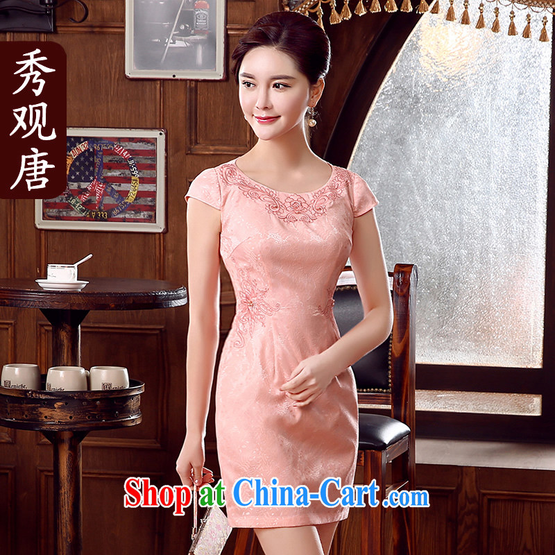 The CYD HO Kwun Tong' view Mr NGAN Kam-chuen 2015 new improved stylish dresses skirts summer retro daily dress KD 5326 pink XXL
