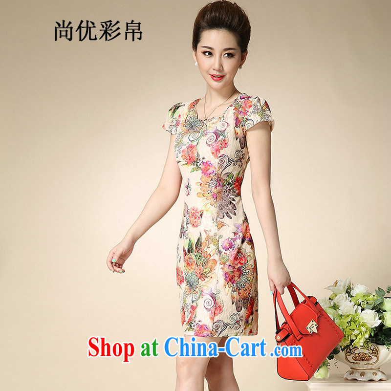 It is also optimized their swords into plowshares and elegant antique heavy elegant wedding dresses and stylish videos cheongsam dress summer 2015 spring and summer improved stylish beauty cy 5640, the Peony XXL