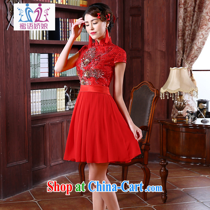 Honey, bride bridal wedding dresses red dress uniform toast short, improved the code lace up collar dress summer 2015 red XXL