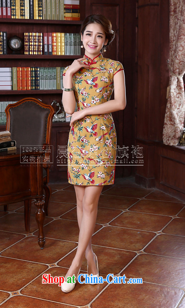 Morning love 2015 summer new, improved Stylish retro short cheongsam dress beaded lace daily dresses yellow XXL pictures, price, brand platters! Elections are good character, the national distribution, so why buy now enjoy more preferential! Health