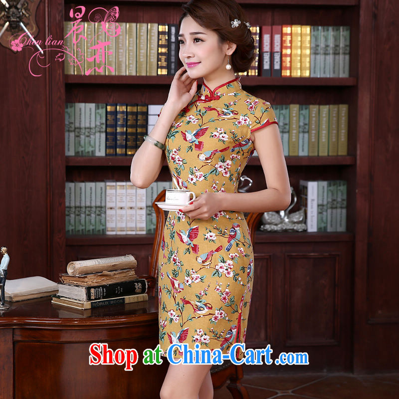 Morning love 2015 summer new improved stylish retro short cheongsam dress beaded lace daily dresses yellow XXL
