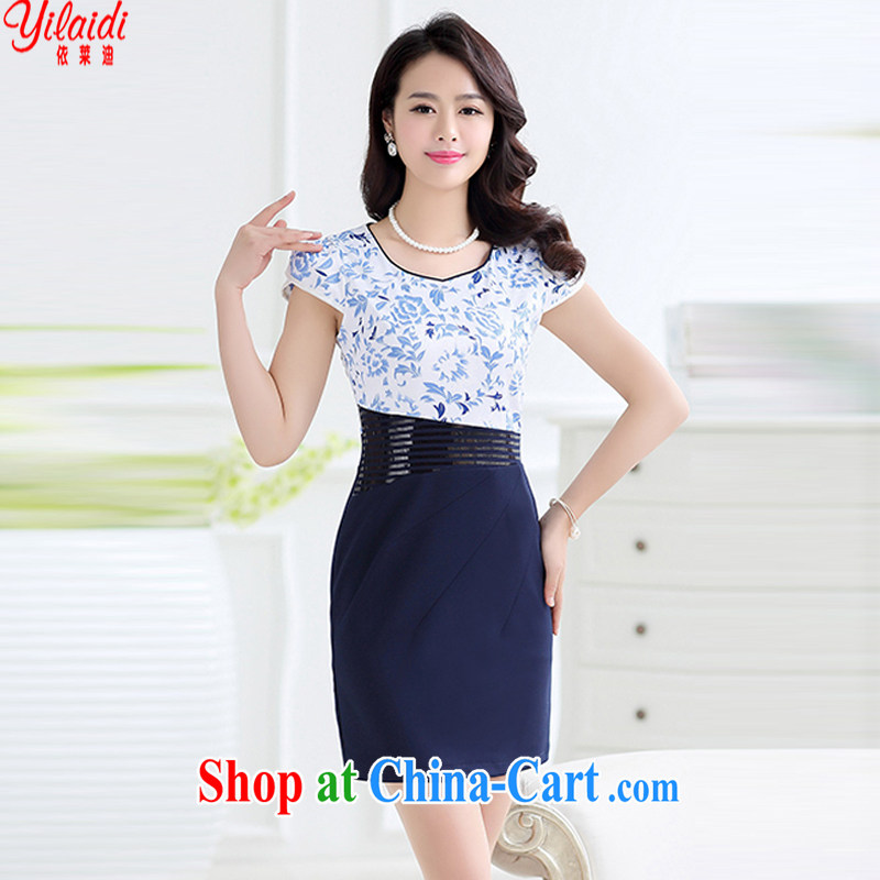 According to Tony BLAIR's 2015 summer new jacquard waist waist embroidered Pearl cultivation, modern Chinese Dress girls royal blue XXL