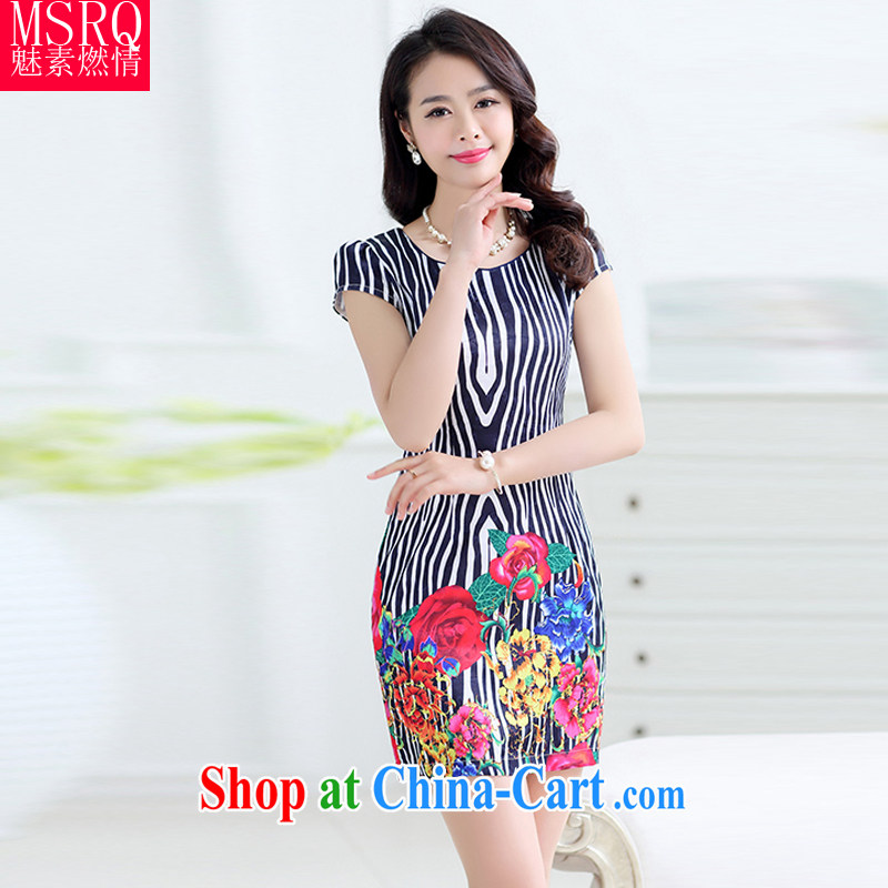 Quality of fuel and 2015 summer new jacquard Sau San video thin V collar short-sleeved Chinese Dress girls black XXL