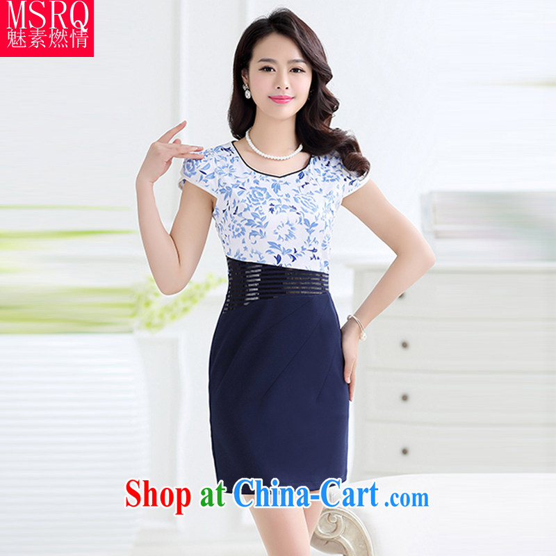 Quality of fuel and 2015 summer new jacquard waist waist embroidered Pearl cultivation, modern Chinese Dress girls royal blue XXL