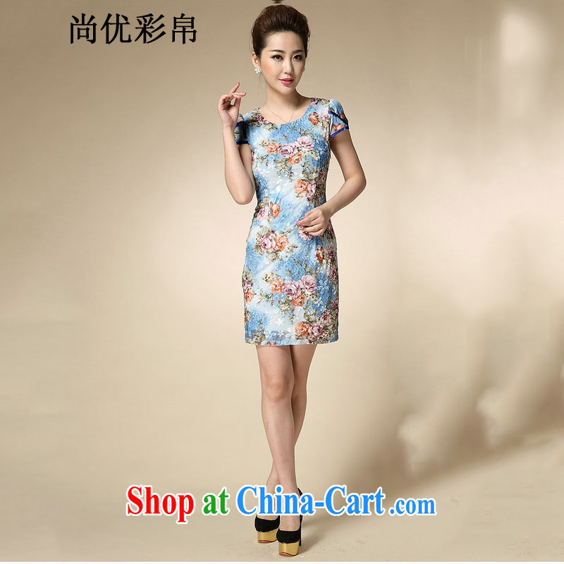 There are optimized color Kingfisher summer 15 new women with elegant round-collar Style Name Yuan short-sleeved stamp beauty package and dresses girls cy 6411 blue XXXL