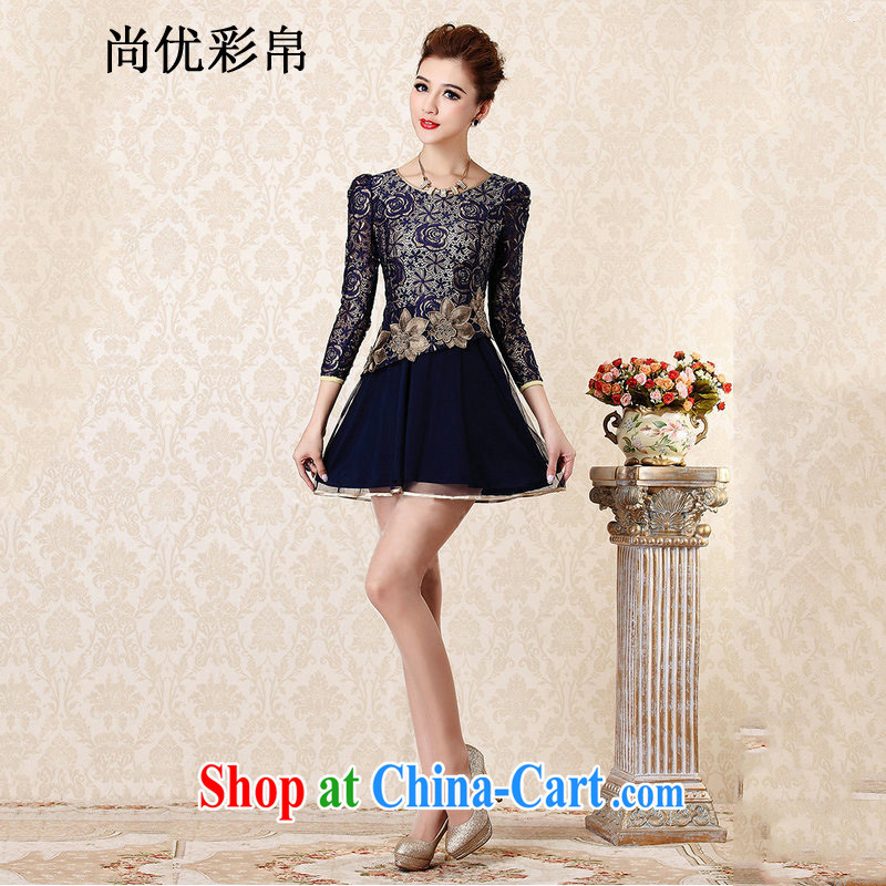 It is also optimized swords into plowshares spring 2015 new embroidery the waist graphics thin package and 100 hem dresses cy 6412 blue XXXXL